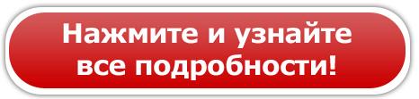 406-2012 NEW-RU