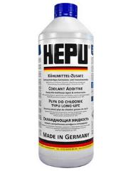 hepu-P900-1.5-blue