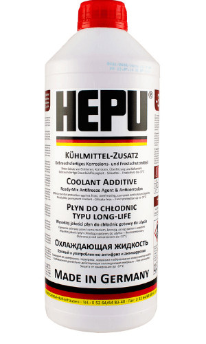 hepu-P900-1.5-red