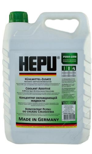 hepu-P999-5-green