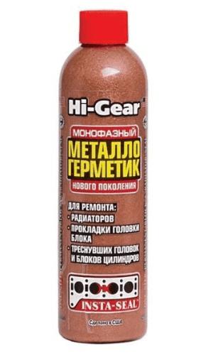 HG9048